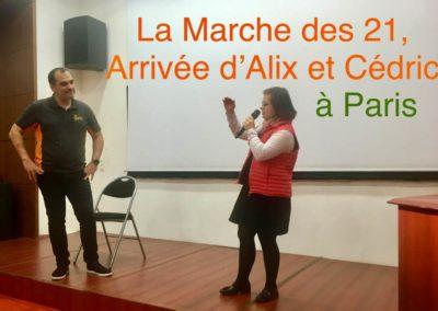 tcap-21-conference-ensad-novembre-2019 (5)